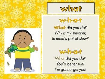 Sight Word Songs, kindergarten, songs and worksheets, digital file