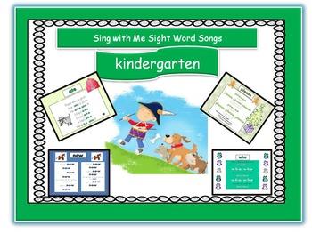Sight Word Songs, kindergarten, songs and worksheets, digi