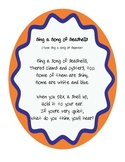 Sing a Song of Seashells- fluency, sequence, creative writing
