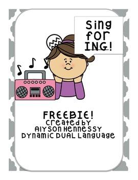 Sing for ing! FREEBIE!!