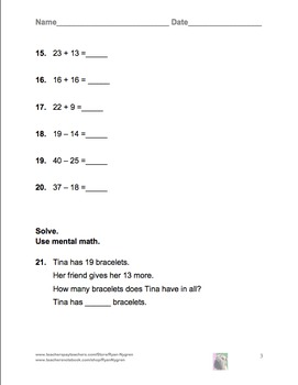 Singapore 1st Grade Chapter 14 Math Test Review (4 pages)