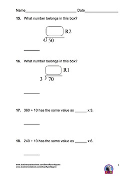 Singapore 3rd Grade Chapter 8 Math Test Review (7 pages)