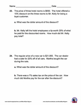 Singapore 5th Grade Chapter 10 Math Test Review (7 pages)