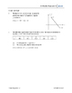 Singapore Additional Math for O-Level Practice 1