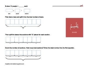 Singapore Math - Basic Division