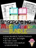 Singapore Math Multiplication BUNDLE