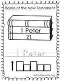 Single Bible Curriculum Worksheet. 1 Peter Bible Book Preschool Worksheet. Presc