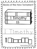 Single Bible Curriculum Worksheet. 1 Timothy Bible Book Preschool Worksheet. Pre