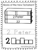 Single Bible Curriculum Worksheet. 2 Peter Bible Book Preschool Worksheet. Presc