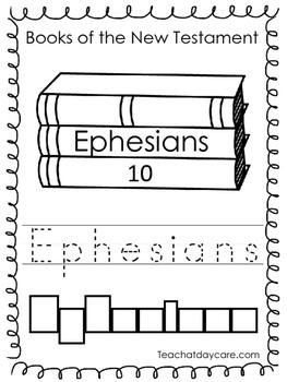 Single Bible Curriculum Worksheet. Ephesians Bible Book Preschool Worksheet. Pre