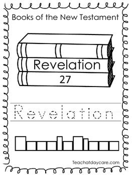 Single Bible Curriculum Worksheet. Revelation Bible Book Preschool Worksheet.