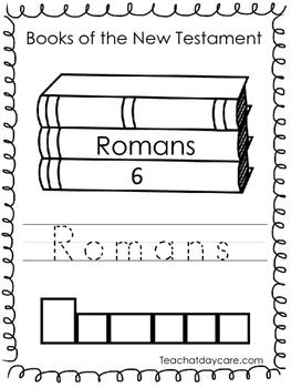 Single Bible Curriculum Worksheet. Romans Bible Book Presc