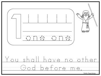 Single Commandment 1 Printable Worksheet. Preschool-Kindergarten Bible Study.