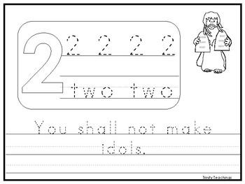 picture regarding 10 Commandments Printable Worksheets named Solitary Commandment 2 Printable Worksheet. Preschool-Kindergarten Bible Exploration.