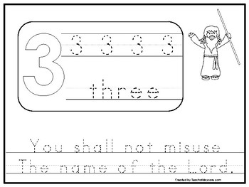 Single Commandment 3 Printable Worksheet. Preschool-Kindergarten Bible Study.