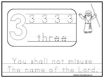 Single Commandment 3 Printable Worksheet. Preschool-Kinder