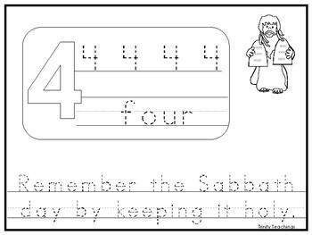 Single Commandment 4 Printable Worksheet. Preschool-Kindergarten Bible Study.