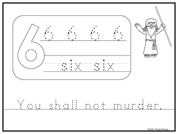 Single Commandment 6 Printable Worksheet. Preschool-Kindergarten Bible Study.