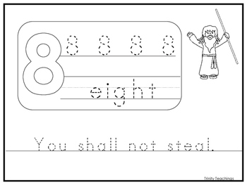 Single Commandment 8 Printable Worksheet. Preschool-Kindergarten Bible Study.