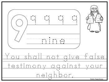 Single Commandment 9 Printable Worksheet. Preschool-Kindergarten Bible Study.