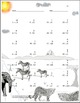Single Digit Addition - African Safari Themed Worksheets -15 pages - Vertical