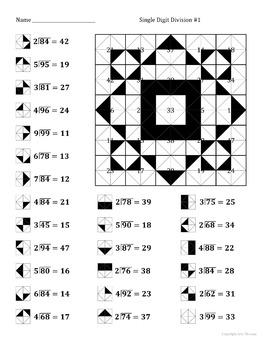 Single Digit Division Color Worksheet #1