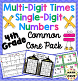Single Digit Multiplication Common Core Standards Pack CCSS 4.NBT.5