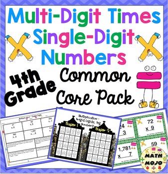 Single Digit Multiplication Common Core Standards Pack CCS