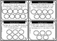Single Digit Multiplication Task Cards Differentiated