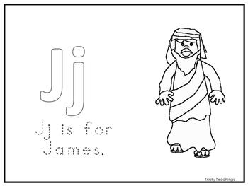 Single Disciple James Worksheet.  Preschool-Kindergarten Bible Study.