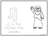 Single Disciple James the Lesser  Worksheet.  Preschool-Kindergarten Bible Study