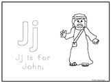 Single Disciple John Worksheet.  Jesus and His Disciples Preschool-Kindergarten.