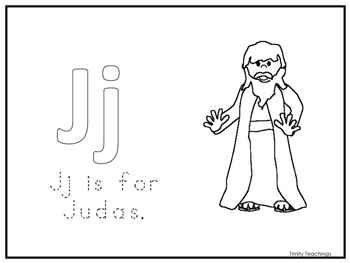 Single Disciple Judas Worksheet.  Jesus and His Disciples Preschool-Kindergarten