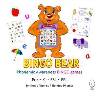Single Letter Phonics Bingo / lower case vowels + anchor images / Set #1