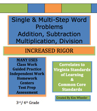 Single & Multi-Step Word Problems- add, subtract, multiply