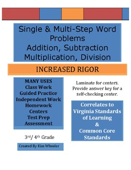 Single & Multi-Step Word Problems- add, subtract, multiply, divide - SET #1