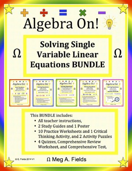 Single Variable Linear Equations BUNDLE