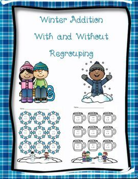 Single and Double Digit Addition with and without Regrouping Bundle