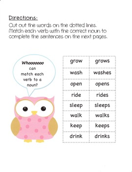 Singular and Plural Nouns with Matching Verbs (Cut and Paste & Quiz)