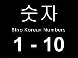 Sino Korean Numbers 1-10 PowerPoint Presentation