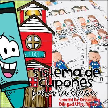 Sistema de Cupones para la Clase (Coupons in SPANISH)