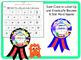 Site Word ELA Center (1st- Second Grade) Monster Site Word Battle Game SALE!!