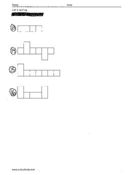 Sitton Spelling (Unit 6) - 3rd Grade - Word Test Modification