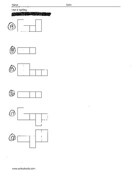 Sitton Spelling (Unit 9) - 3rd Grade - Word Test Modification