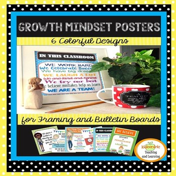Six Colorful Growth Mindset Posters