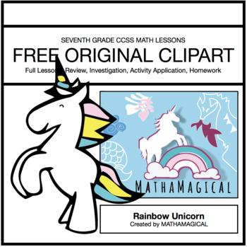 Six Free Teddies!: FREE CLIP ART11