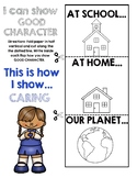 Six Pillars of Character Caring Flapbook Activity