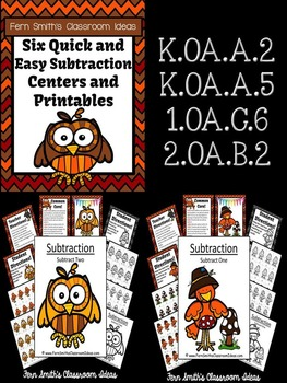 Subtraction Quick and Easy to Prep Math Centers and Printables Bundle