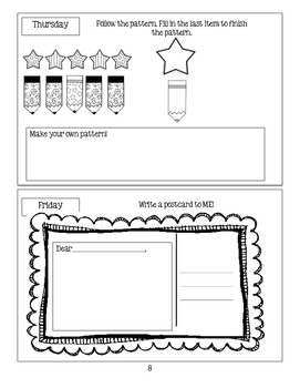 Sizzling Summer Packet - First Grade
