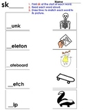 Sk Blend Matching Worksheet 1